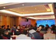 中国农业机械化协会信息化分会工作会议暨团体标准研讨会在西安召开