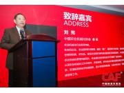 国际农机装备高峰论坛暨进口农机展增色杨凌农高会