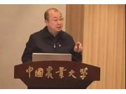 值得全行业深思!张兴旺司长:当前农机化发展要注意研究十个问题
