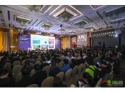 数字农业的未来 XAAC 2018 极飞科技年度大会