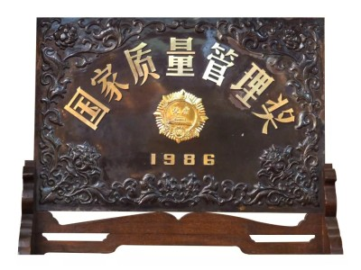 许国明:我与东风农机共成长