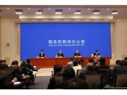 国务院政策吹风会丨张桃林解读推进农业机械化和农机装备产业升级政策措施