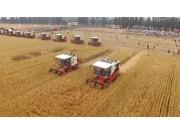 """工信部对农机装备转型升级有""""大动作""""!"""