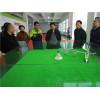 芜湖市政府副市长张志宏带队来德邦大为芜湖公司调研