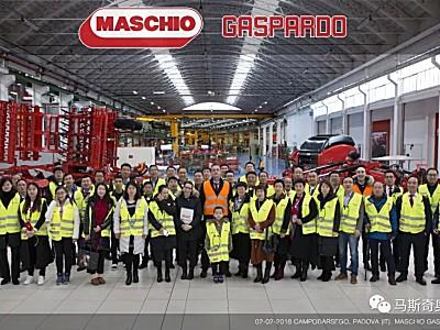 马斯奇奥(中国)2017 经销商商务年会意大利总部盛大举行