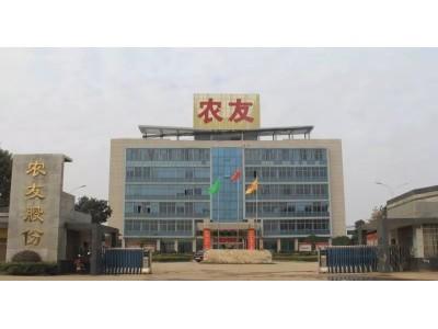湖南省农友亚虎娱乐官网新三板挂牌上市!