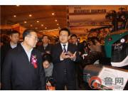 雷沃阿波斯系列产品参展第十二届山东农机博览会
