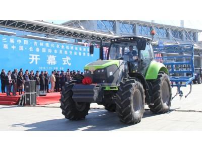 中联重科亮相第十三届吉林现代农业机械装备展览会