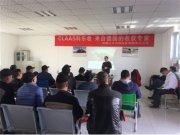 科樂收(CLAAS)全球技術團隊助力新疆農牧業發展