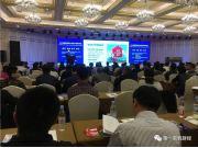 农机化司刘小伟处长:精准农业发展面临的机遇与挑战