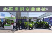 今年新疆农机展 中联重科智能农机成为新亮点