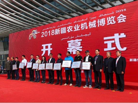 科乐收(CLAAS)参展2018新疆农业机械博览会