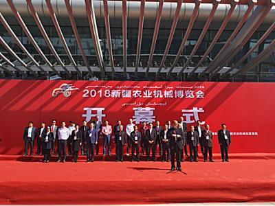 德国LEMKEN参加2018新疆农业机械博览会