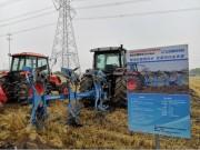 德国LEMKEN参与江苏全省粮食生产全程机械化现场会