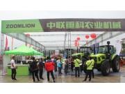 中联重科亮相2018内蒙古国际畜牧业机械博览会