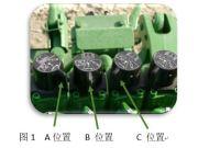 迪爾7M2204拖拉機SCV閥連接馬達時的正確操作和注意事項