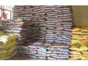 下半年我国化肥价格将小幅上涨