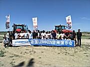 德国LEMKEN新疆阿拉尔演示会圆满成功
