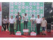 中化农业杯·第五届中国农机手大赛 在江苏省拉开水田赛战幕