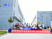 亚非多国农业部领导人莅临郑州龙丰参观考察,合作意愿强烈