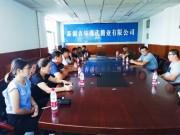 格立莫内蒙古和新疆甜菜用户开展交流会
