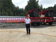 郑州中联的花生收获机就是好,大品牌、老厂家,值得信任