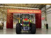 提升智能制造水平 中聯重科高端拖拉機生產線正式啟動