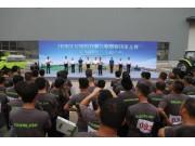 """中联重科摆擂台安徽""""农机高手""""上演技能大比武"""