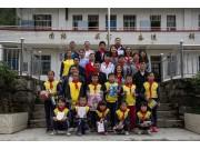 扶贫路上,有你有我 —— 科乐收北京公司捐资助学公益活动走进大方黑沙小学