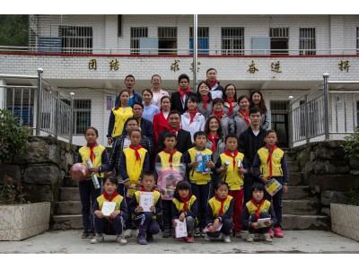 扶貧路上,有你有我 —— 科樂收北京公司捐資助學公益活動走進大方黑沙小學