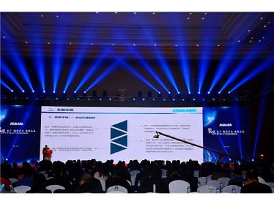 聚焦客户 链接产业 质领未来 萨丁重工2019年年会召开