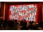 中国农业机械化改革开放40周年征文颁奖大会隆重举行