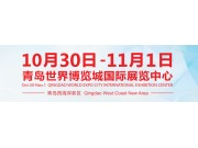 關于邀請參觀2019中國國際農業機械展覽會的函