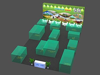 山东大华机械与您相约2019青岛国际农机展