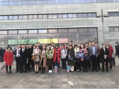 Agritechnica 2019中國風采!中國成德國漢諾威展第三大參展國