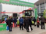 科樂收授權經銷商參展2019第十四屆中國(山東)國際農業機械展覽會