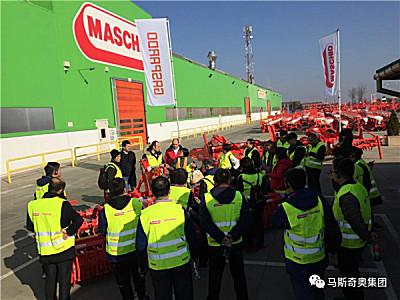 马斯奇奥(中国)2018年经销商商务年会在罗马尼亚圆满结束