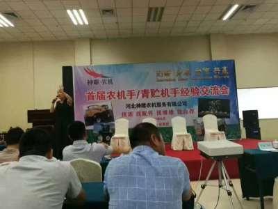 农机还能这样销售! 中国首场二手农机拍卖会即将盛大开拍!