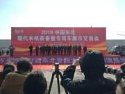道依茨法爾亮相2019中國東北現代農機裝備暨專用車展示交易會