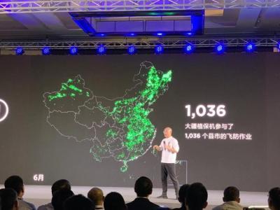 大疆发布新一代植保无人机,还想用「成本共担」方式激活市场