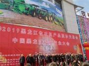 丹麦禾沃亮相黑龙江农机展,高品质高科技引各方赞叹