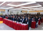 中国粮食安全智能干燥峰会(第三届)圆满落幕