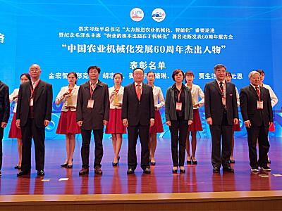 五征集團董事長姜衛東獲中國農業機械化發展60周年杰出人物殊榮