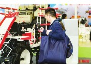 2019中国国际农机展将带来哪些体验