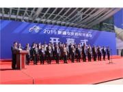 新研股份携五款热销产品亮相新疆农机博览会,新款青贮机引人注目