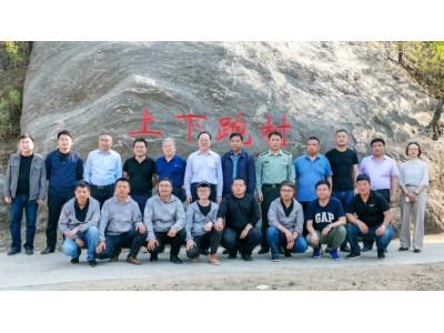 农机鉴定总站情系曲阳,DJI 大疆农业助力产业扶贫