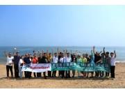 逆風飛揚 再創輝煌——格蘭集團中國團隊建設活動暨紀念格蘭集團成立140周年慶典