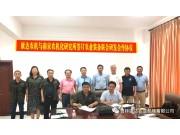 吉林省康达与农业农村部南京农业机械化研究所签署农业装备联合研发合作协议