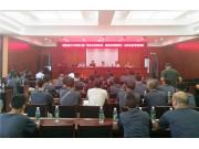 中联重科:培育农机专业人才助力潇湘乡村振兴