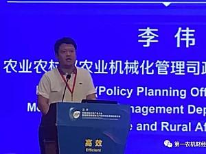 李伟:进一步加大设施农业扶持力度,出台更多购机补贴支持举措